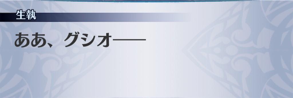 f:id:seisyuu:20190712013050j:plain