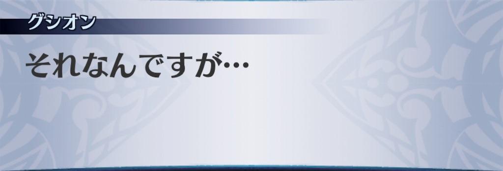 f:id:seisyuu:20190712013107j:plain