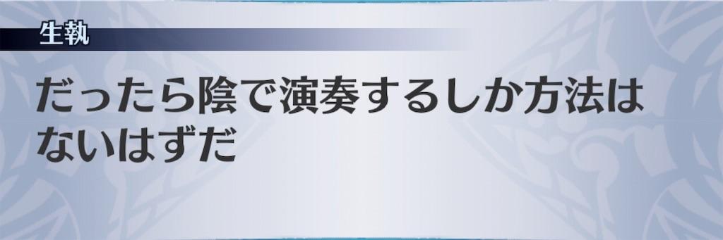 f:id:seisyuu:20190712013214j:plain