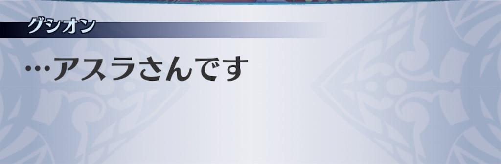 f:id:seisyuu:20190712013351j:plain