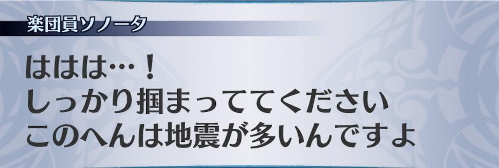 f:id:seisyuu:20190713155347j:plain
