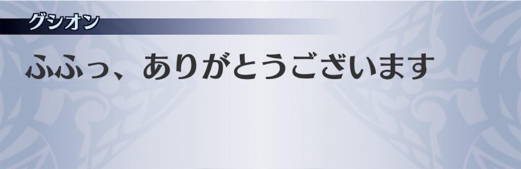 f:id:seisyuu:20190713161136j:plain