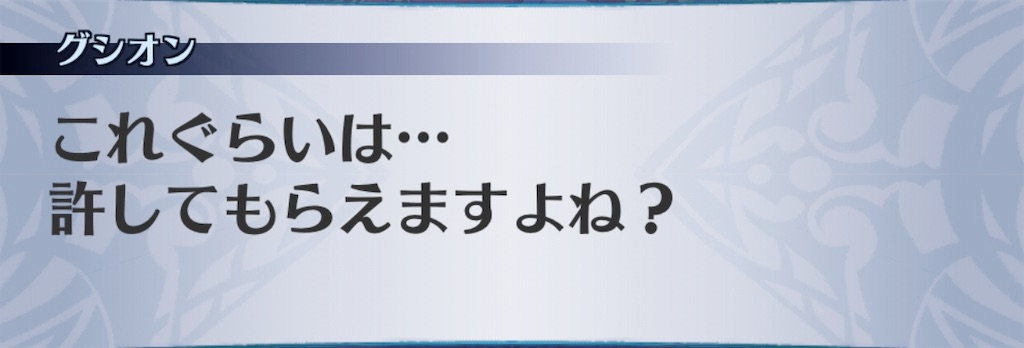 f:id:seisyuu:20190713161231j:plain