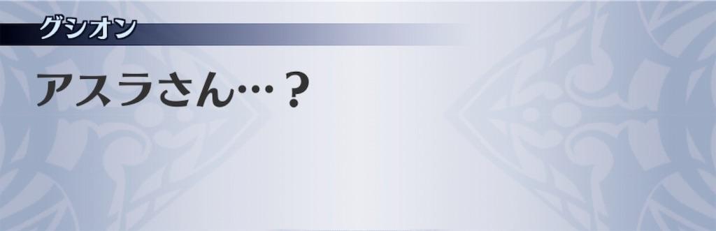 f:id:seisyuu:20190713161527j:plain