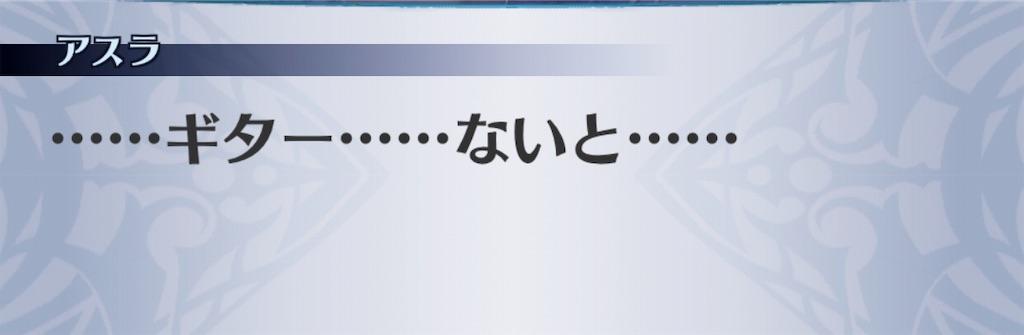 f:id:seisyuu:20190713161531j:plain
