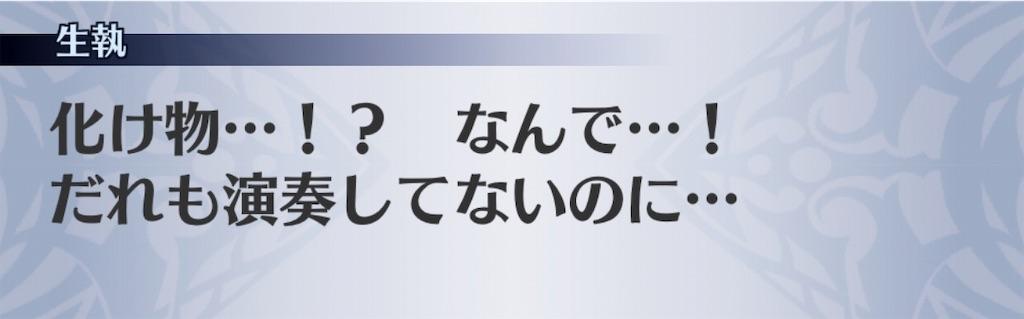 f:id:seisyuu:20190713161653j:plain