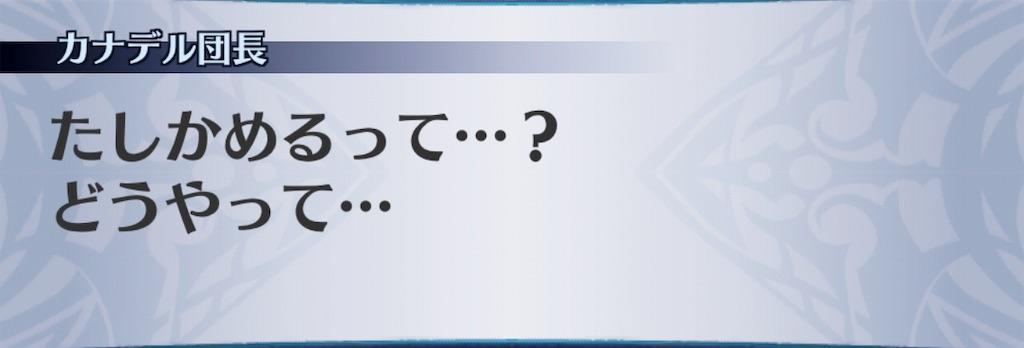 f:id:seisyuu:20190713162611j:plain