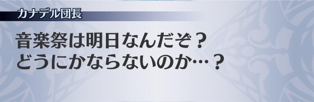 f:id:seisyuu:20190713162810j:plain