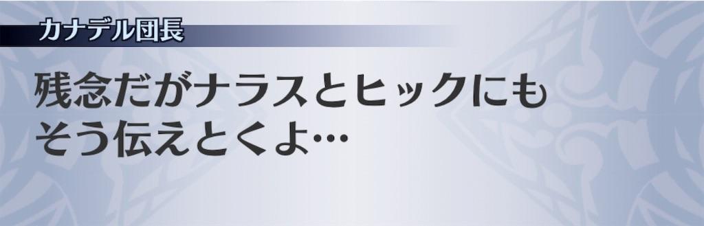 f:id:seisyuu:20190713163130j:plain