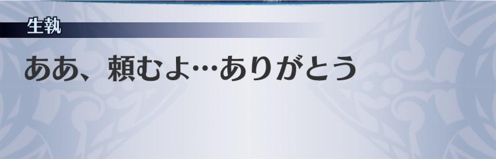 f:id:seisyuu:20190713163134j:plain