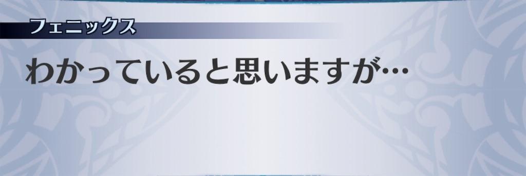 f:id:seisyuu:20190713163322j:plain