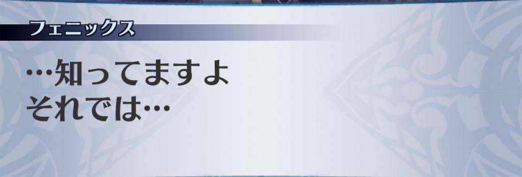 f:id:seisyuu:20190713163411j:plain