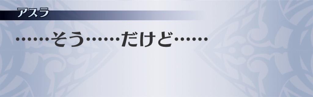 f:id:seisyuu:20190713163526j:plain