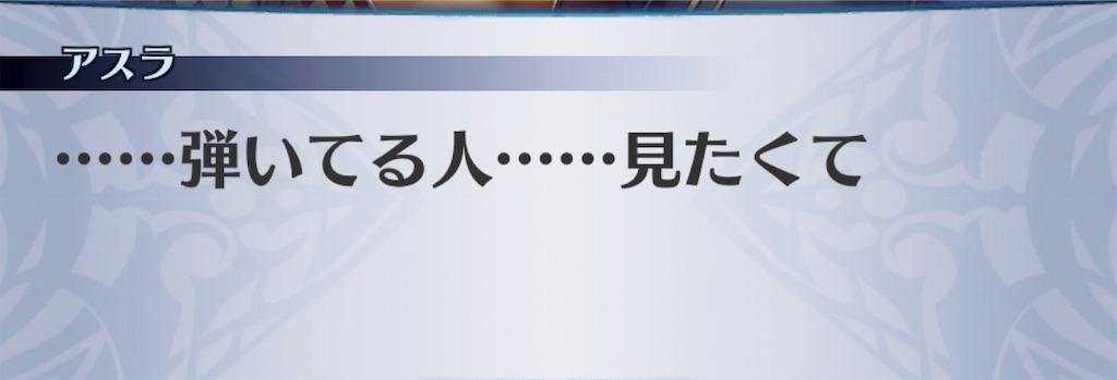 f:id:seisyuu:20190713163658j:plain