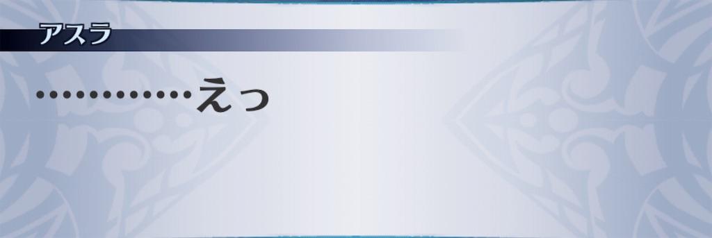 f:id:seisyuu:20190713163812j:plain