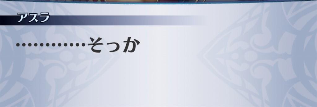 f:id:seisyuu:20190713163934j:plain