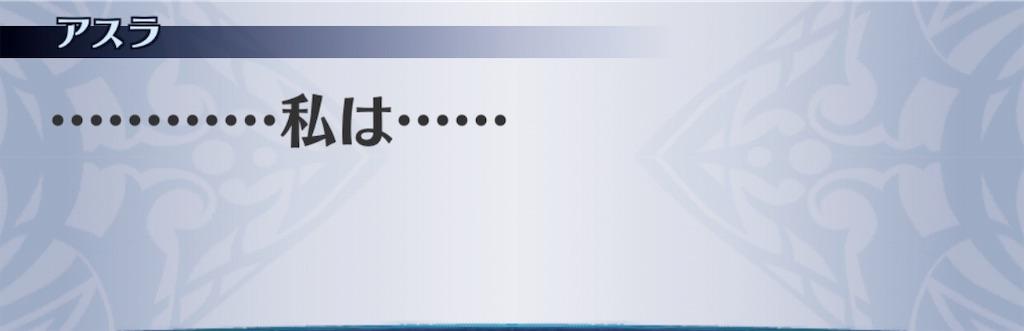 f:id:seisyuu:20190713164045j:plain