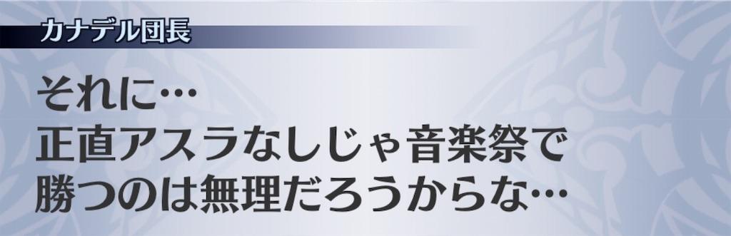 f:id:seisyuu:20190714204603j:plain