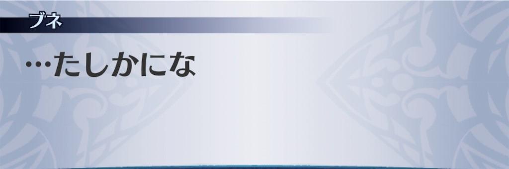 f:id:seisyuu:20190714205319j:plain