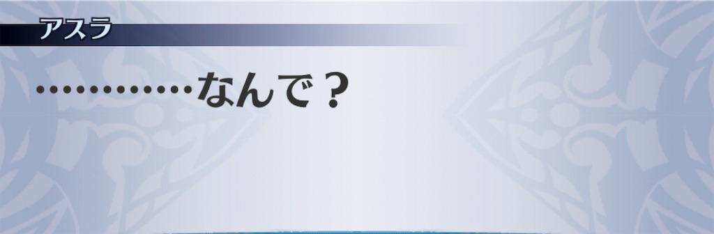 f:id:seisyuu:20190714205930j:plain