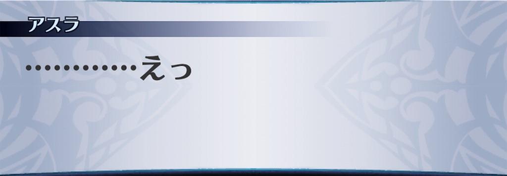 f:id:seisyuu:20190714211724j:plain