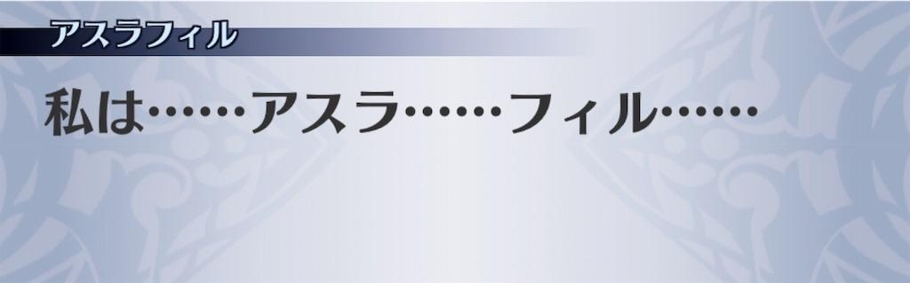 f:id:seisyuu:20190714211745j:plain
