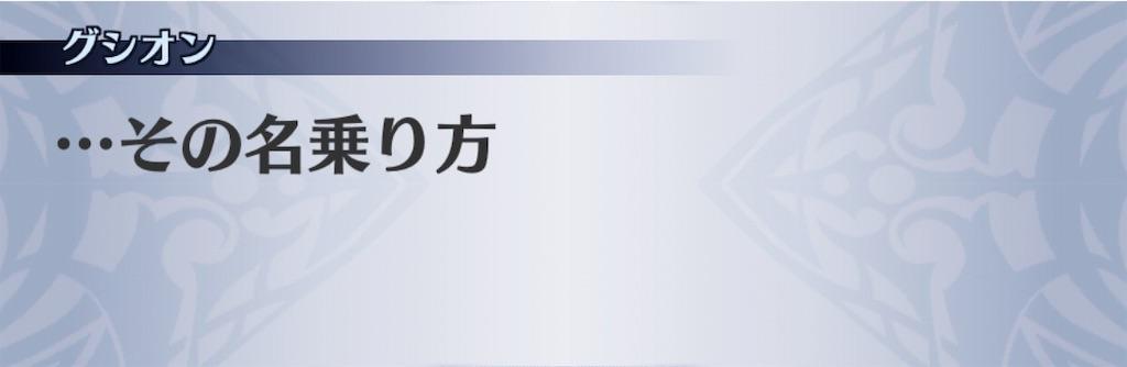 f:id:seisyuu:20190714211852j:plain