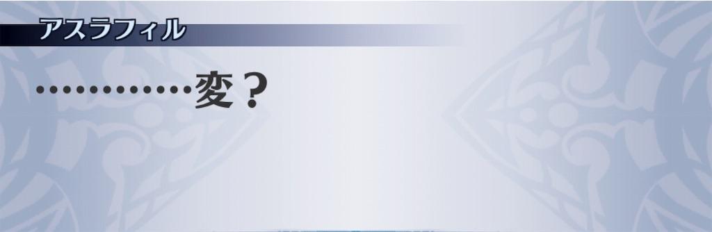 f:id:seisyuu:20190714211856j:plain