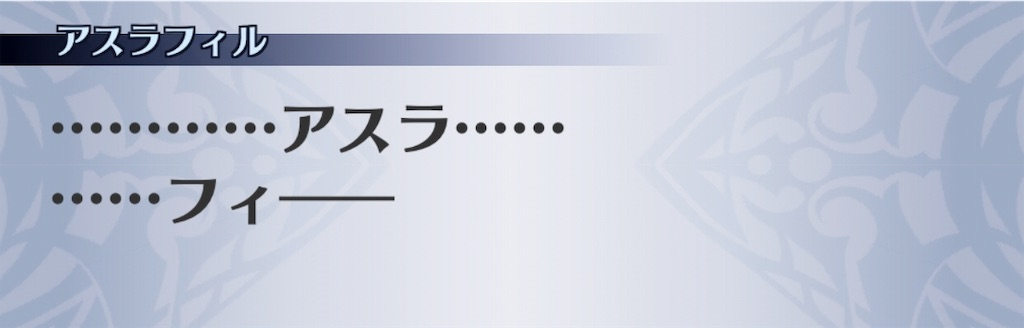 f:id:seisyuu:20190714212246j:plain