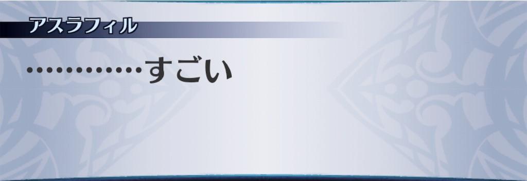 f:id:seisyuu:20190714212706j:plain