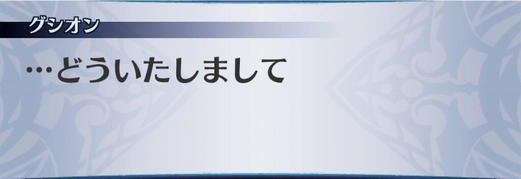 f:id:seisyuu:20190714213107j:plain