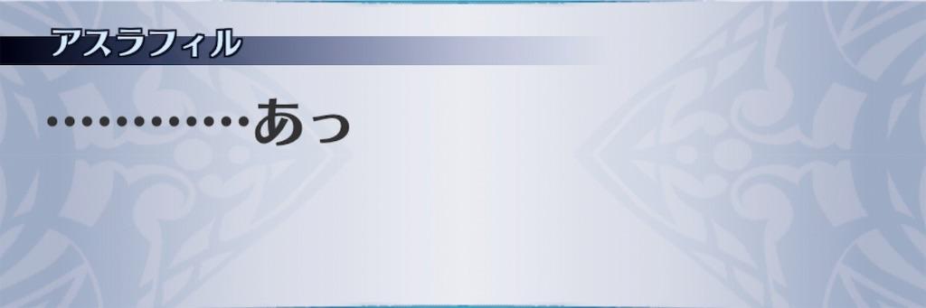 f:id:seisyuu:20190714213156j:plain