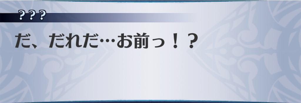 f:id:seisyuu:20190715092445j:plain