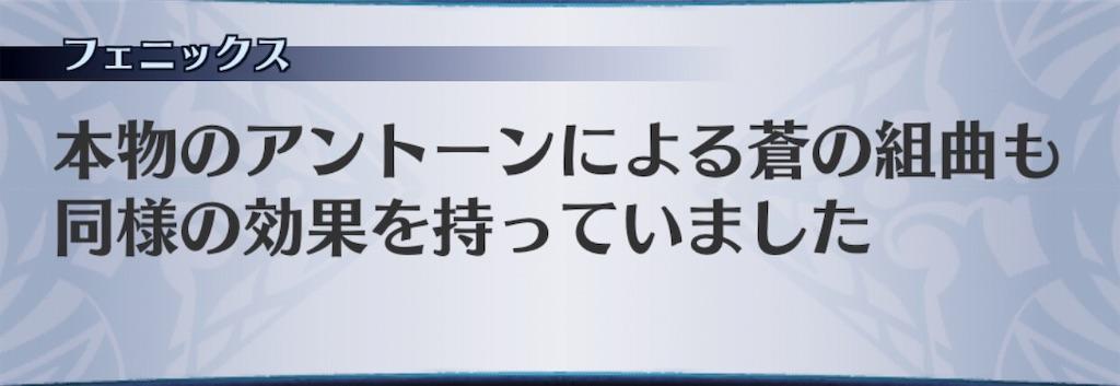 f:id:seisyuu:20190715092656j:plain