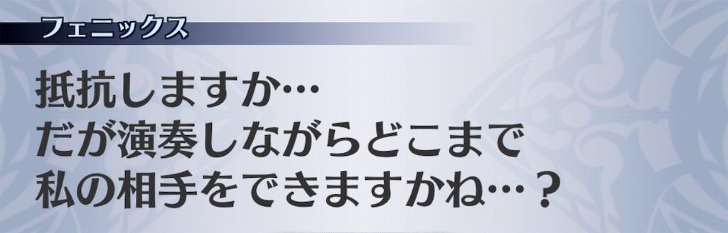 f:id:seisyuu:20190715092917j:plain