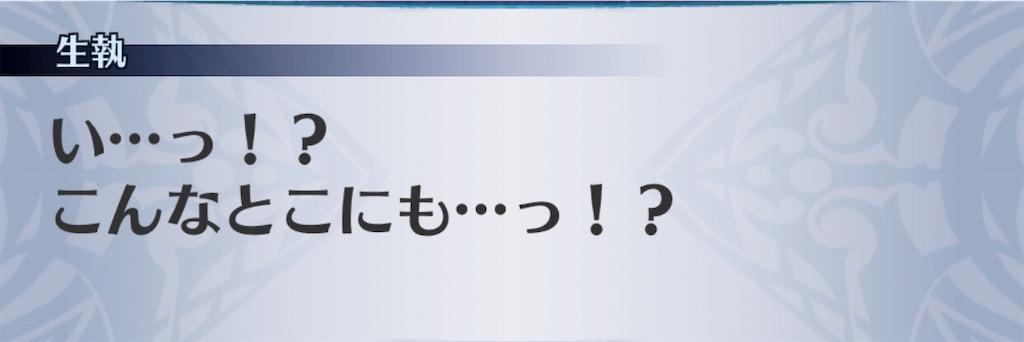 f:id:seisyuu:20190715093048j:plain