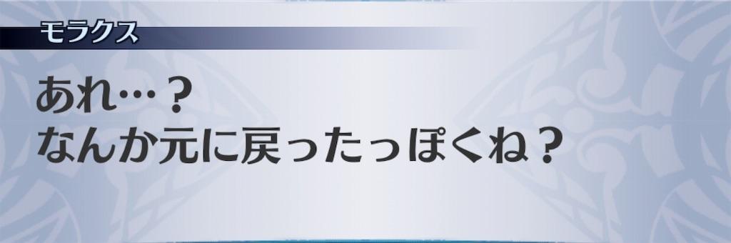 f:id:seisyuu:20190715093502j:plain