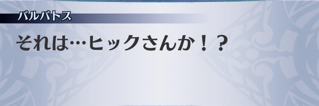 f:id:seisyuu:20190715093721j:plain