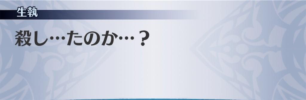 f:id:seisyuu:20190715093731j:plain