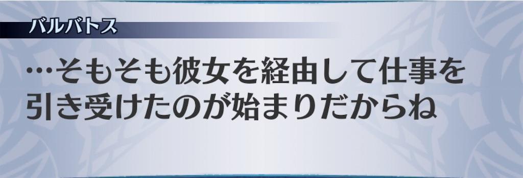 f:id:seisyuu:20190716064758j:plain