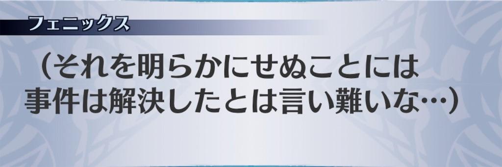 f:id:seisyuu:20190716065128j:plain