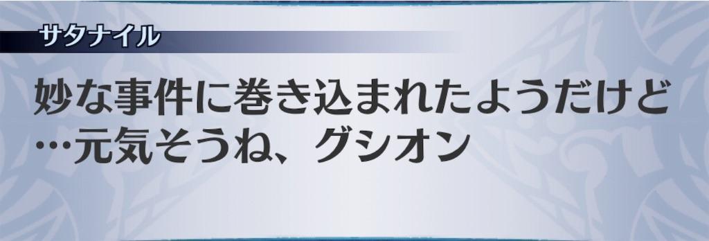 f:id:seisyuu:20190716065221j:plain