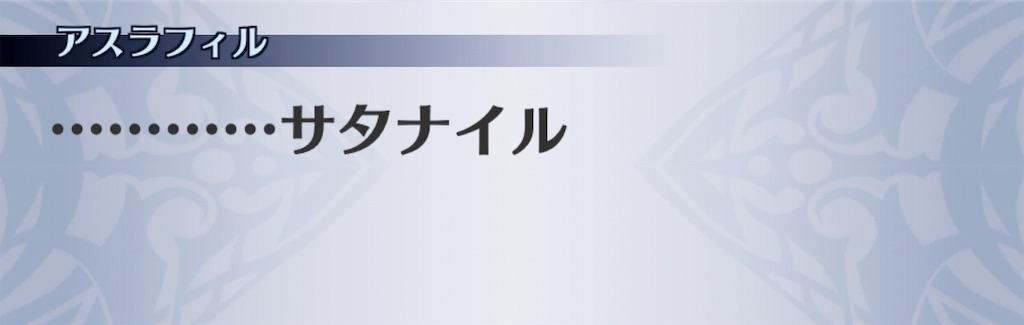 f:id:seisyuu:20190716065404j:plain