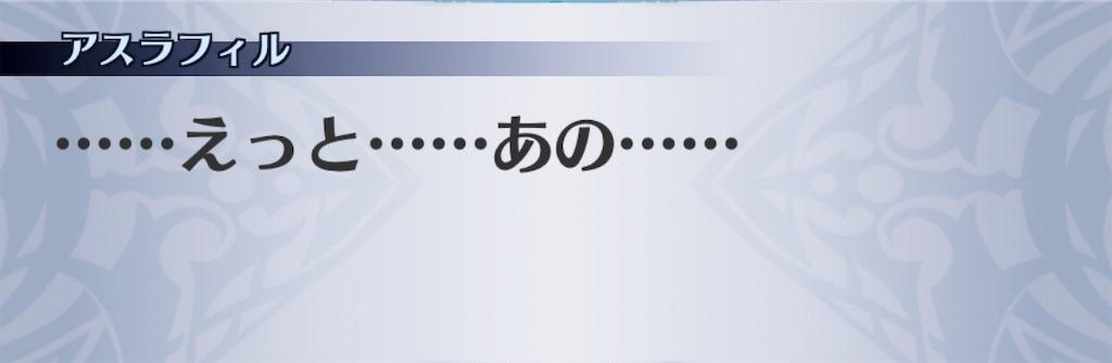 f:id:seisyuu:20190716065458j:plain