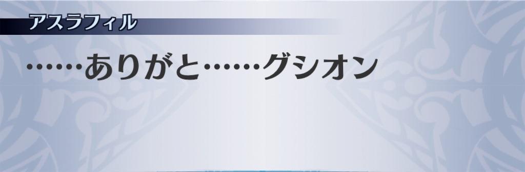 f:id:seisyuu:20190716065634j:plain