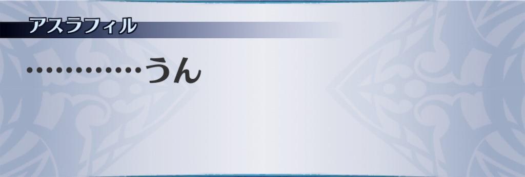 f:id:seisyuu:20190716065728j:plain