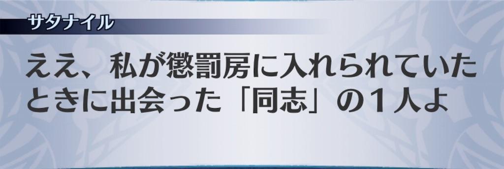 f:id:seisyuu:20190716065818j:plain