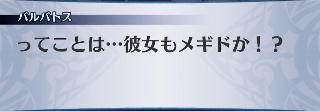 f:id:seisyuu:20190716065822j:plain