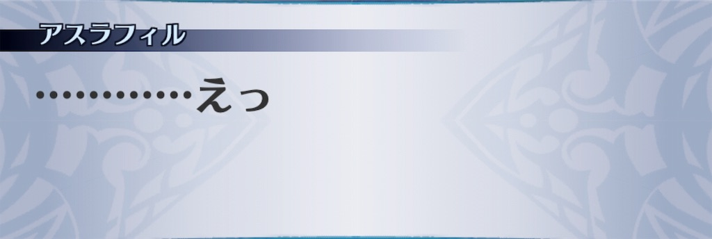 f:id:seisyuu:20190716070032j:plain