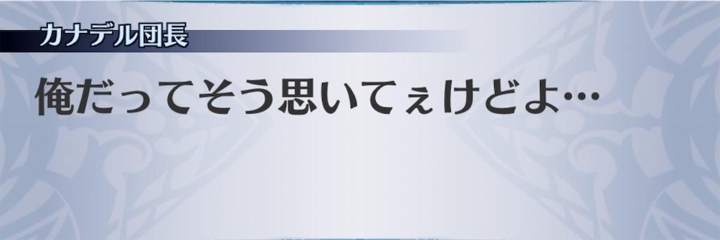 f:id:seisyuu:20190716070209j:plain
